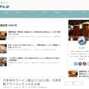- Search Results  - 毎日ビール.jp