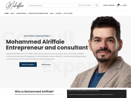 Muhammad Al-Rifai – Business Consultant in Bahrain