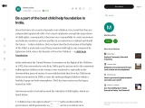 Be a part of the best child help foundation in India.
