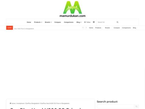 OnePlus Nord N200 5G Price in Bangladesh