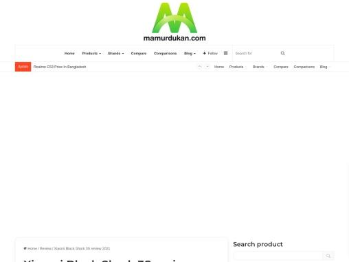 Xiaomi Black Shark 3S review 2021