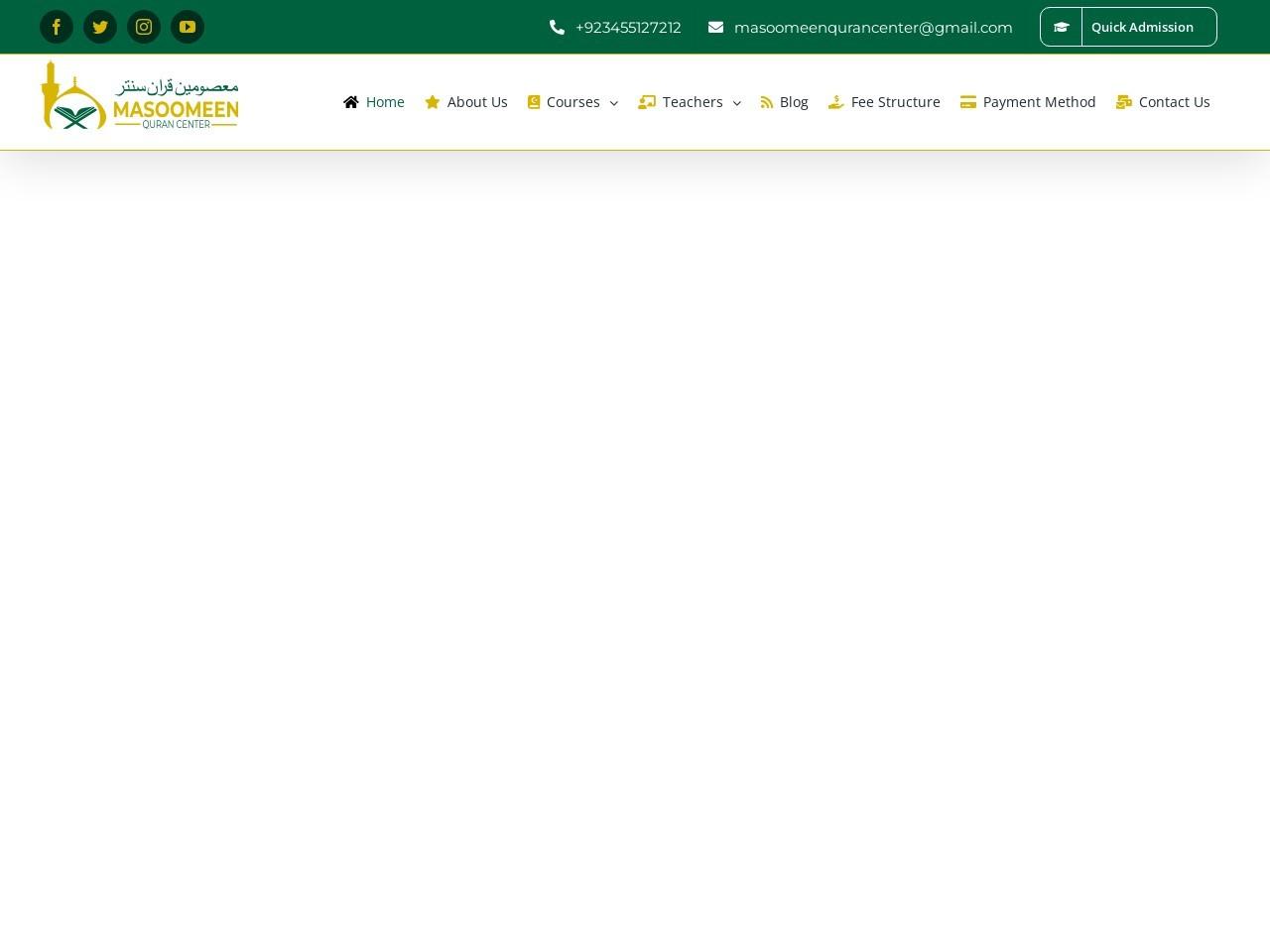 Shia Online Quran Classes | Masoomeen Quran Academy
