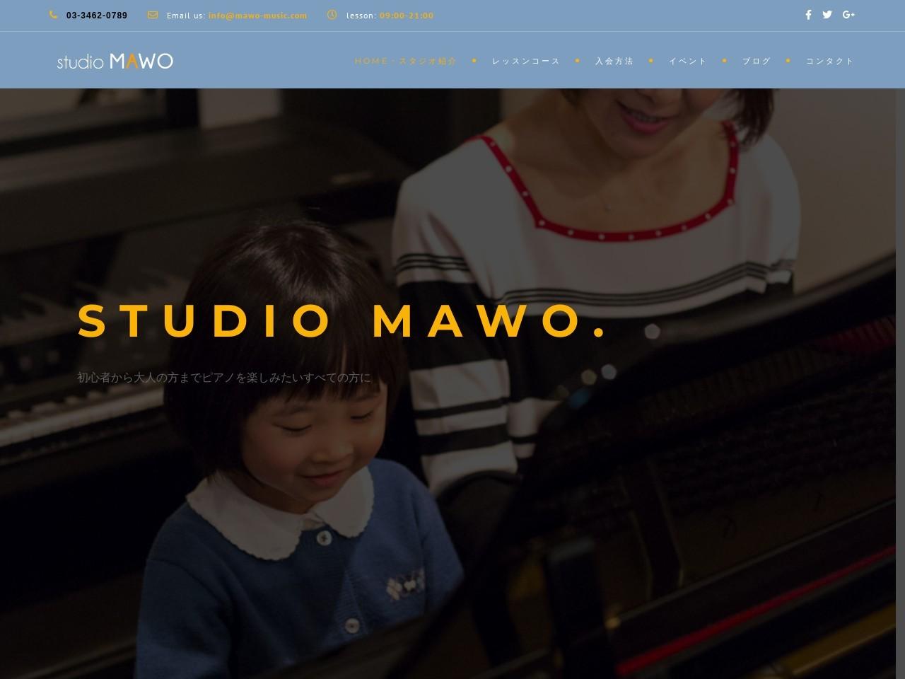 スタジオMAWOのサムネイル