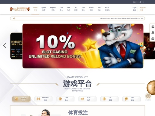 THE 2-MINUTE RULE FOR ONLINE CASINO MALAYSIA