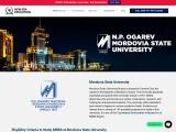 Mordovia State University in Russia