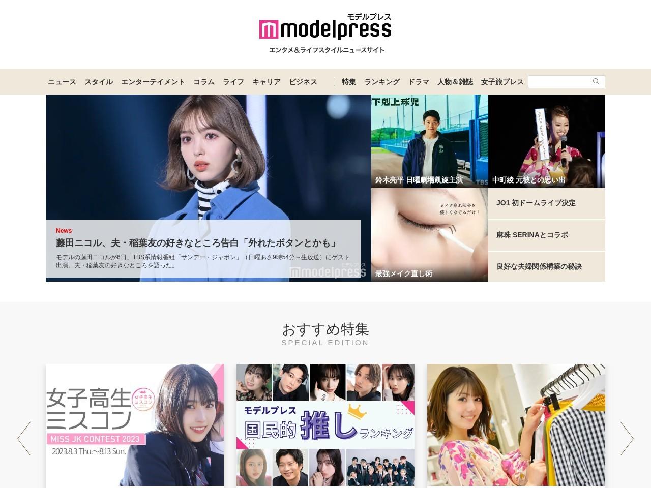 乃木坂46写真集「乃木撮」18.2万部で史上最大ヒット作に ヒット要因を分析