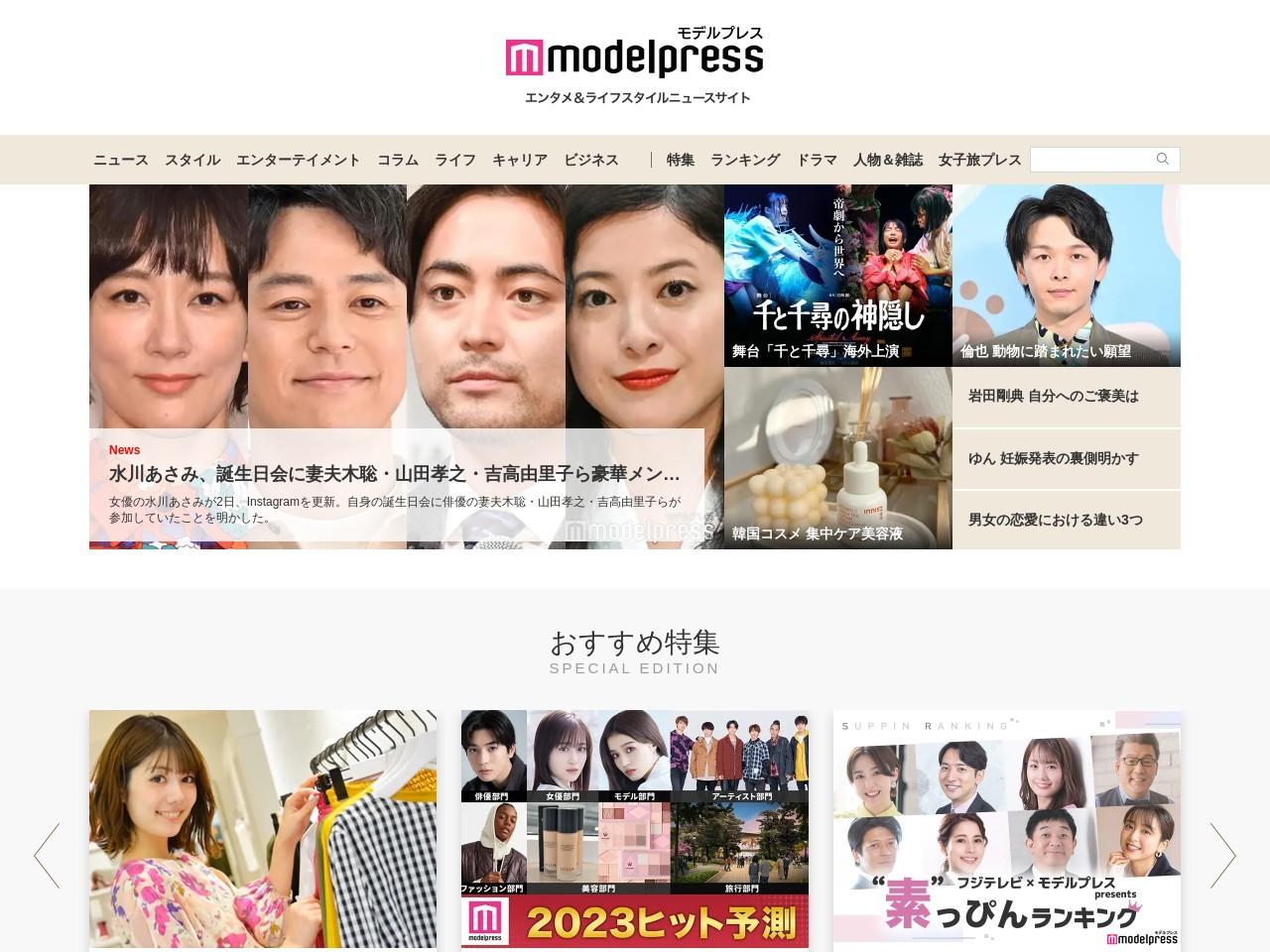 「PRODUCE48」AKB48下尾みう、韓国で異例の注目度 妖艶ダンス動画の再生数が話題に …