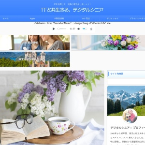 検索可能なデジタル・スクラップブックをEvernoteとOneNoteで作成する方法 ーデジタル時代の「知的生産の技術」(完結!)ー - dシニアライフ / Blog