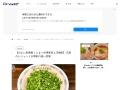 【汁なし担担麺 くにまつ@博多区上川端町】 広島のレジェンドが博多の地へ登場 / めんむすび