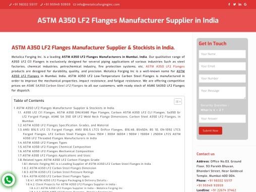 ASTM A350 LF2 Flanges Manufacturer
