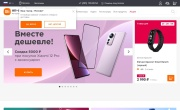 Промокод, купон MI-SHOP.Com (Ми-Шоп.Ком)