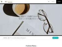 パーソナルスタイリスト「Mico(ミコ)」オフィシャルサイト
