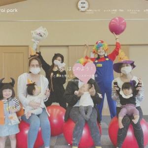 Mirai Park:バランスボール教室(岐阜県瑞穂市 | ずっと笑顔でいるために、未来の自分をデザインしよう! バランスボール教室「MIRAI PARK」
