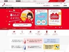 https://miraiz.chuden.co.jp/