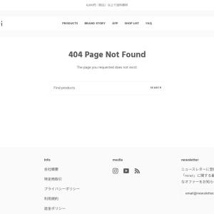 more calm down | mirari