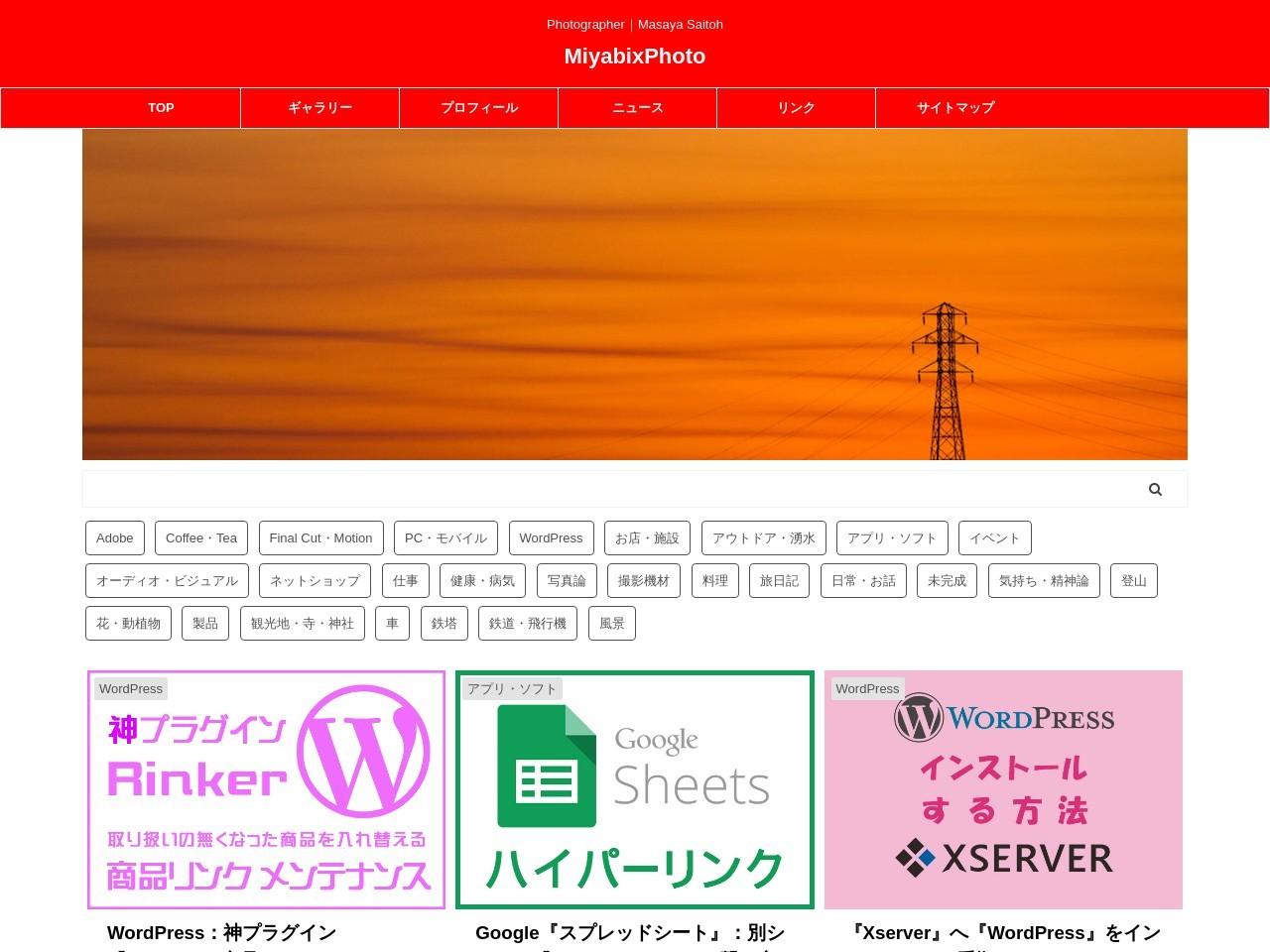 大谷石地下採掘場跡 - MiyabixPhoto
