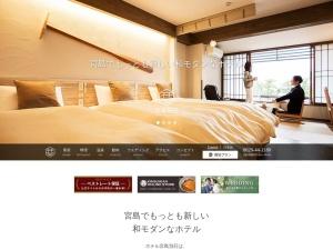 【公式】ホテル宮島別荘|広島宮島にオープンした大人のためのリゾートホテル