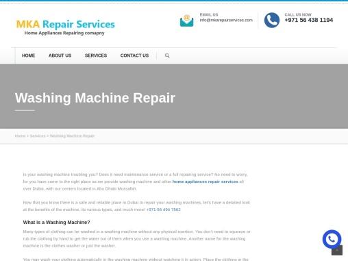 Washing Machine Repair Services Abu Dhabi – call 0528722883