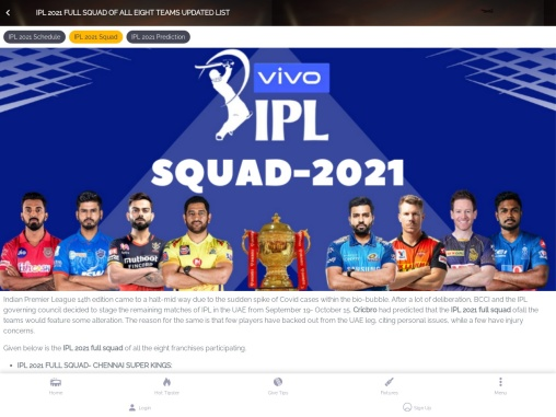 IPL 2021 FULL SQUAD OF ALL EIGHT TEAMS UPDATED LIST