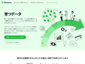 https://moneytree.jp/
