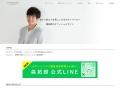 森拓郎オフィシャルサイト|足から顔までを美しくするボディワーカー