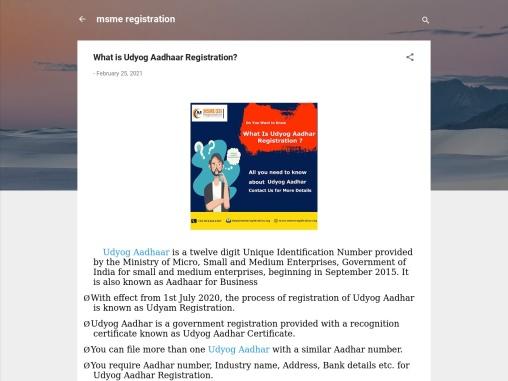 """""""What is Udyog Aadhaar Registration? """""""