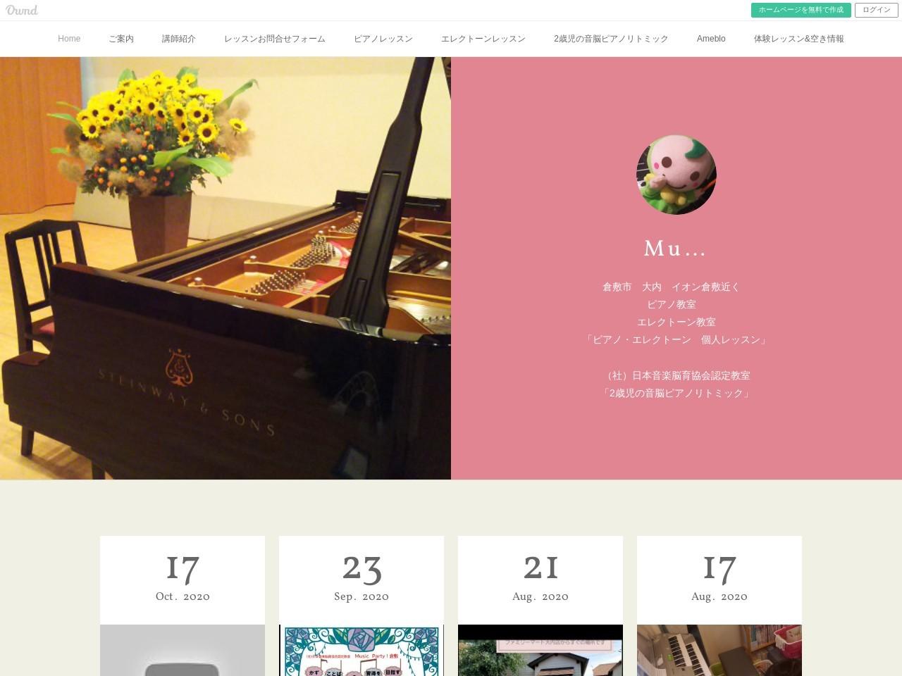 ピアノ・エレクトーン教室 Music Party!倉敷のサムネイル