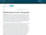 B2B Marketplace in Kuwait – Mysupply.Me