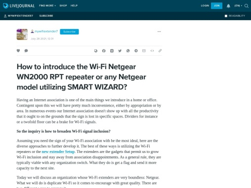 How to introduce the Wi-Fi Netgear WN2000 RPT repeater or any Netgear model utilizing SMART WIZARD