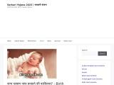 birth certificate online apply