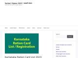 Karnataka Ration Card online registration