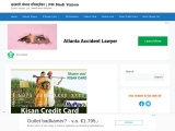 kisan credit card registration