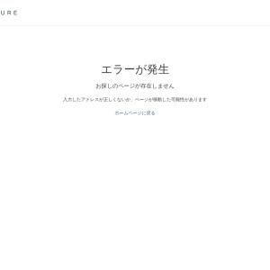Google Home(Google Nest Hub)と連携して家電を操作する – Nature
