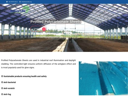 Profiled Polycarbonate Sheets Polycarbonate Troughed Profile