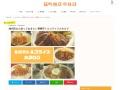 地元民なら知っておきたい長崎市トルコライスカタログ | 猫町飯店の休日
