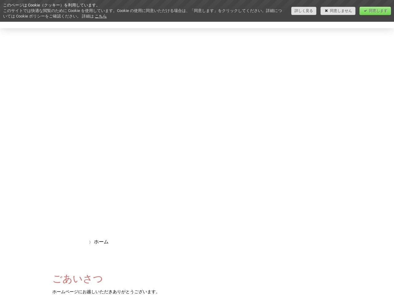 ねもとピアノ教室のサムネイル