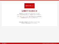 年賀期商品のご案内|郵便年賀|ゆうびん.jp