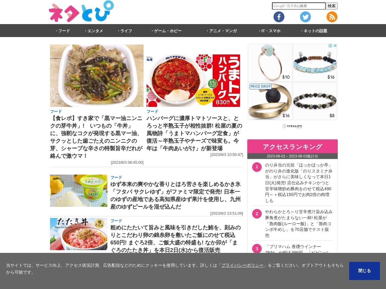 「最強にかわいい! 90年代アイドルランキング」発表! 3位は広末涼子、2位は安室奈美恵、1位は7月期 …