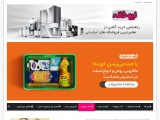Smart Wristband Buying Guide + Price List