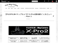 【FUJIFILM×マップカメラ】X-Pro2担当者インタビュー : Part 1