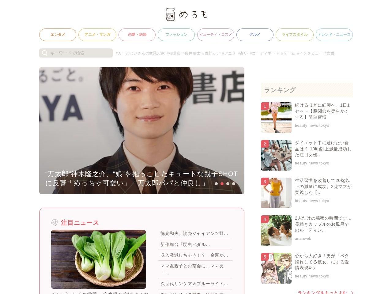 人気男性声優のハマり役ランキング 福山潤、石田彰、宮野真守ら5選