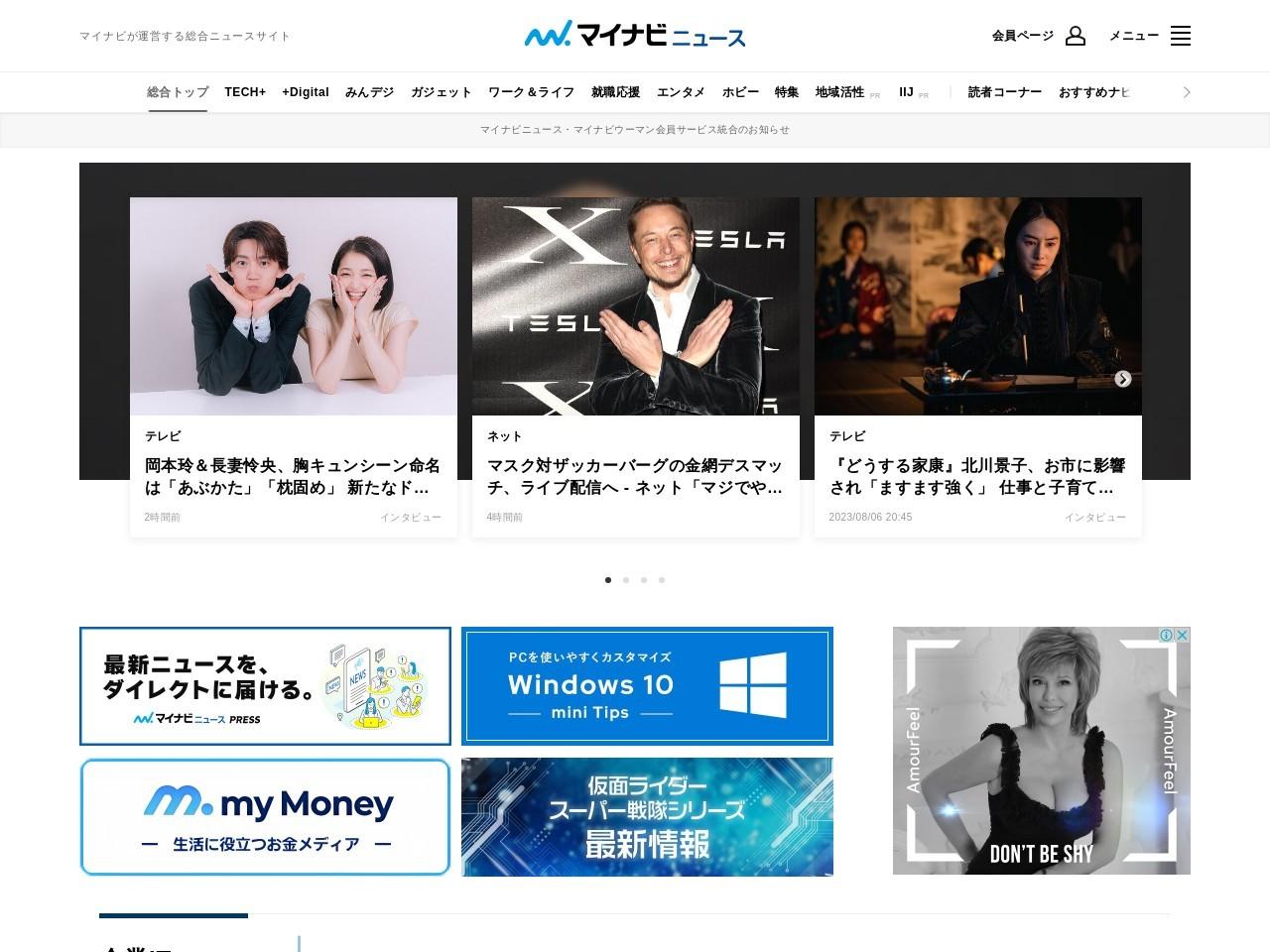 世界の旅行者が選んだ超絶ビーチランキングベスト10–日本版に静岡や和歌山も