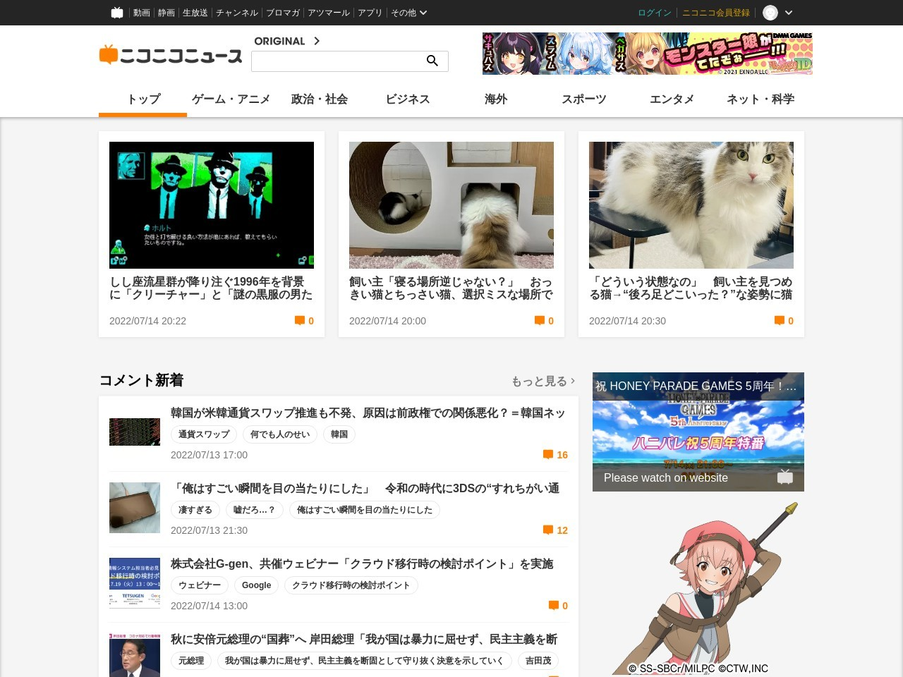 "GWの帰省時に役立つ! 東京駅エキナカ""グルメパン""人気ランキング"