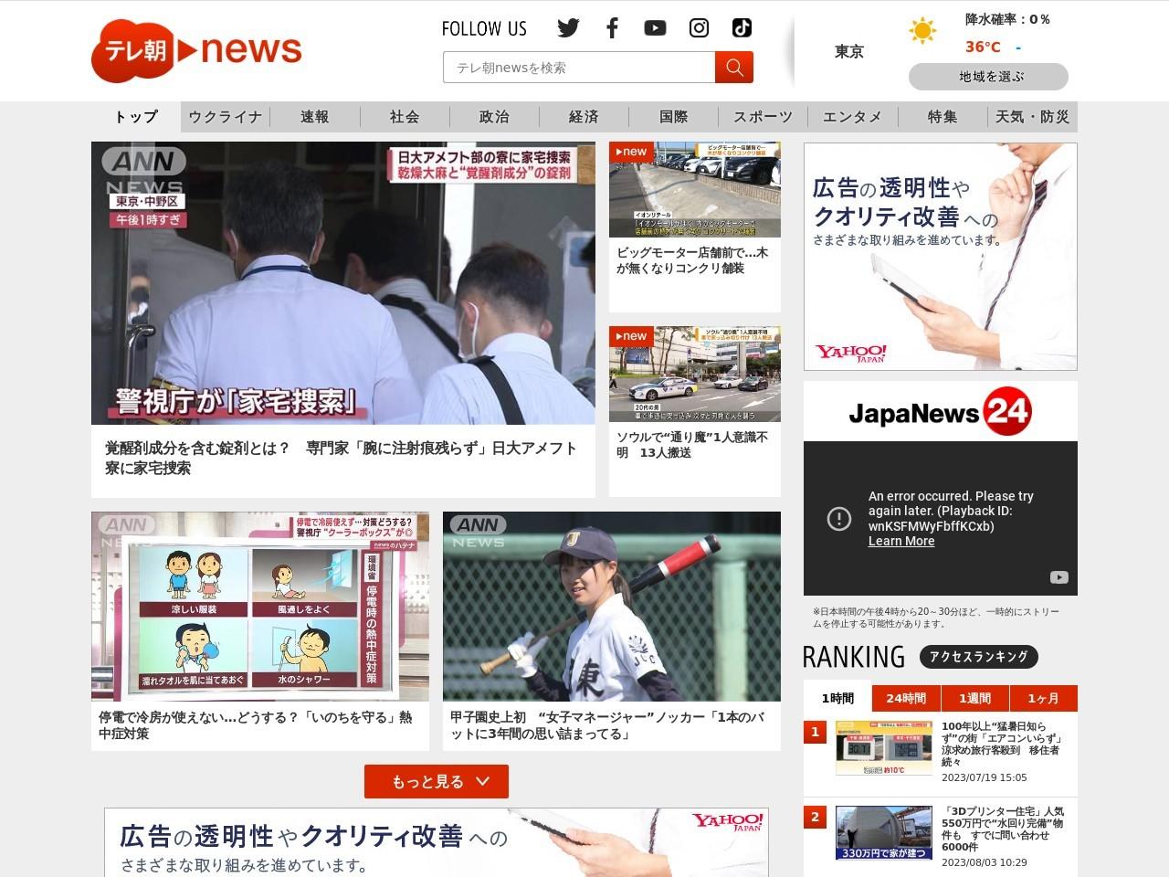 千葉で新たに488人感染確認…過去最多 新型コロナ|テレ朝news-テレビ朝日のニュースサイト