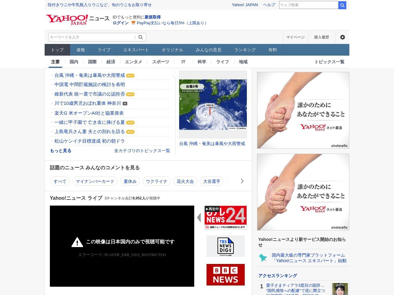 核兵器禁止条約に背を向ける日本 課題なお(中国新聞デジタル) - Yahoo!ニュース