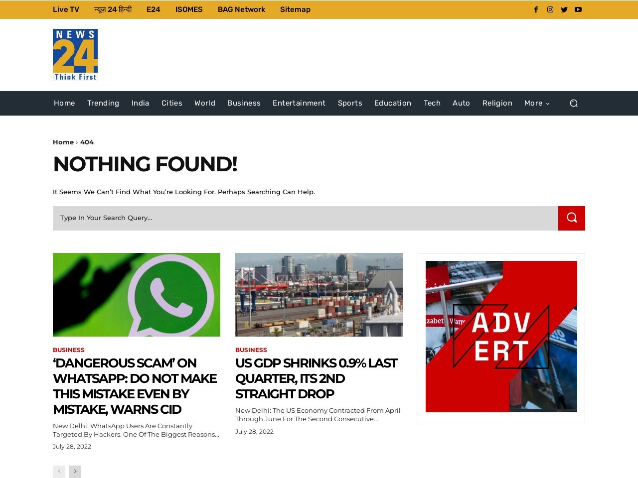 World Cup 2019: Dhoni said THIS to Shami before hat-trick