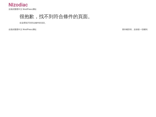 Mars Transit in Leo 2021: Effects on Your Moon Sign