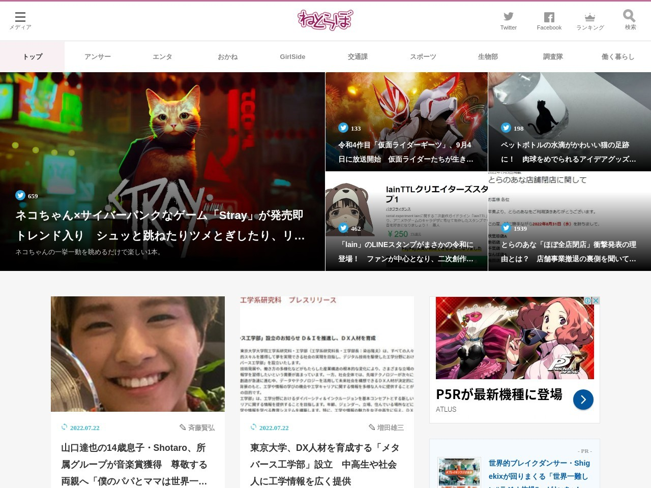 2019年夏アニメ注目度調査第2週目! 「ギヴン」「お母好き」が台頭しランキングに大きな変動が
