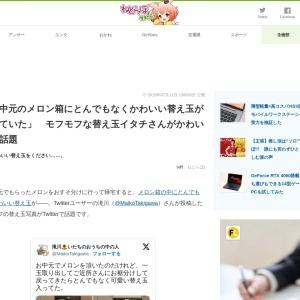 https://nlab.itmedia.co.jp/nl/articles/1907/11/news018.html
