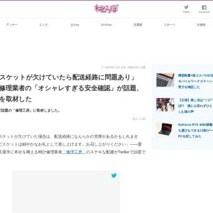 https://nlab.itmedia.co.jp/nl/articles/2012/16/news129.html